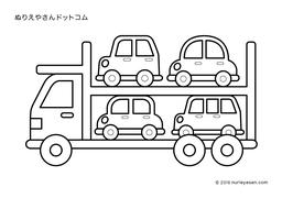 無料の塗り絵「働く車」の検索結果 - ぬりえやさんドットコム