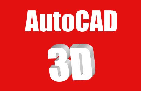 Apprendre Dessiner En 3D Avec AutoCAD OpenClassrooms
