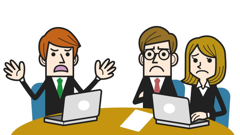 نتيجة بحث الصور عن How difficult employees turned into team players