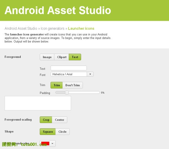 Android Asset Studio