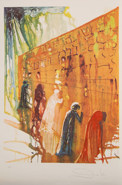 Salvador Dali:  The Wailing Wall