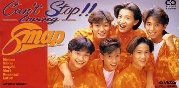 Resultado de imagen de SMAP cant stop loving