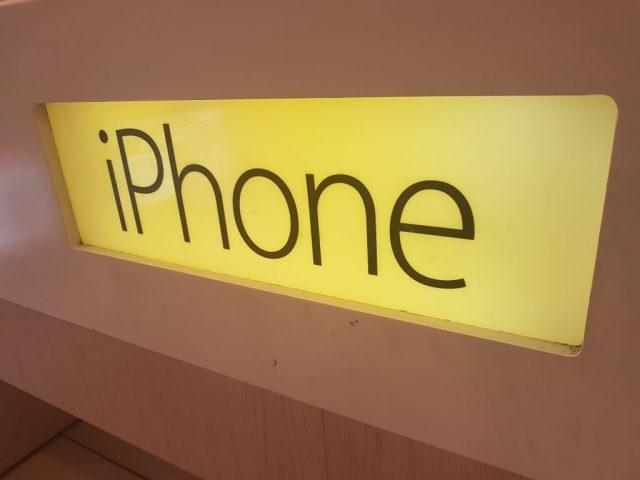 iPhone 8(ocho) - <stro data-recalc-dims=