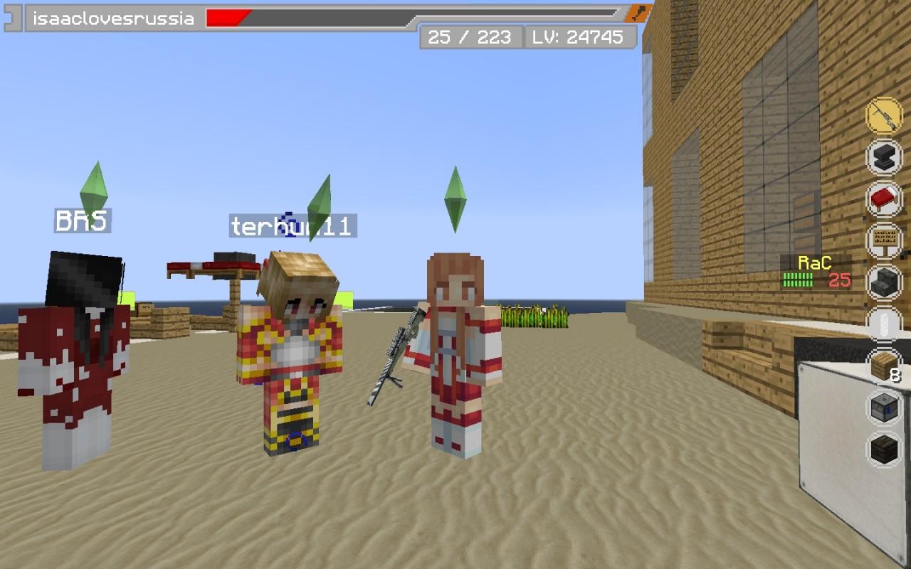 ALO SAO Minecraft Server