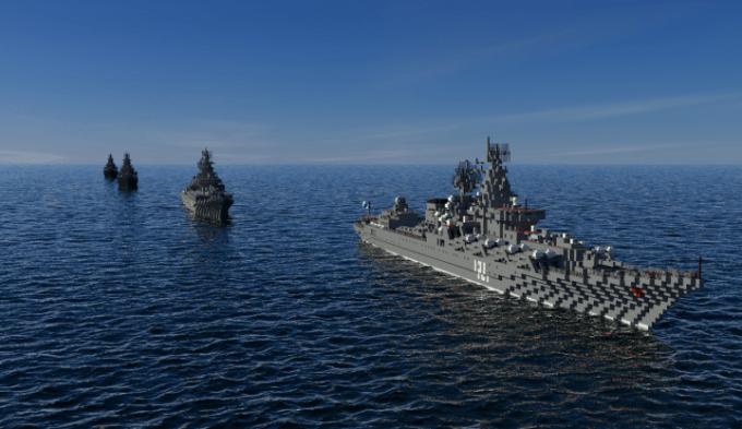 Resultado de imagen para slava-9 soviet ship