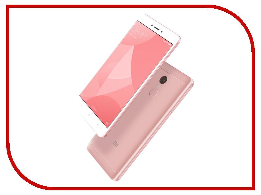 Сотовый телефон Xiaomi Redmi 4X 16GB Pink