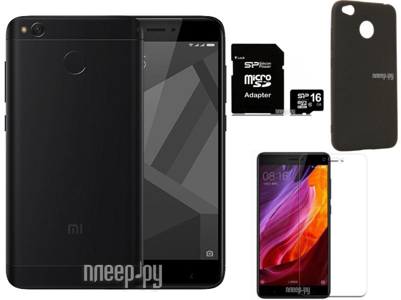 Сотовый телефон Xiaomi Redmi 4X 3Gb RAM 32Gb Black Выгодный набор + подарок серт. 200Р!!!