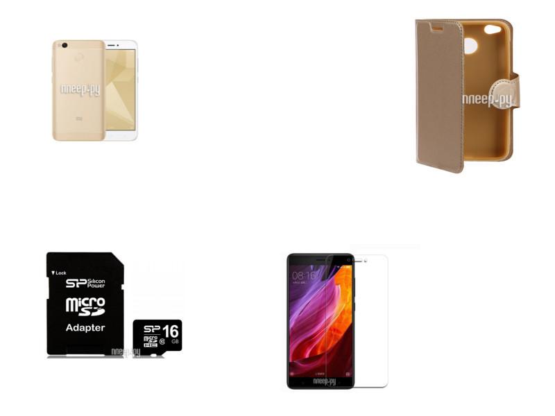 Сотовый телефон Xiaomi Redmi 4X 3Gb RAM 32Gb Gold Выгодный набор + подарок серт. 200Р!!!