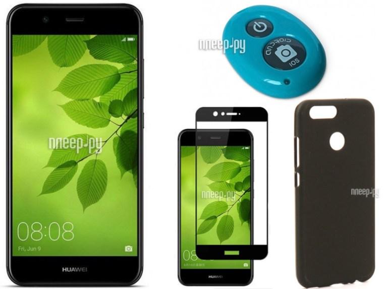 Сотовый телефон Huawei Nova 2 Black Выгодный набор + подарок серт. 200Р!!!