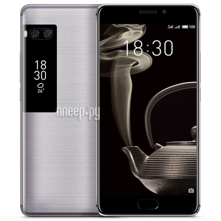 Сотовый телефон Meizu Pro 7 Plus 64Gb Crystal Silver