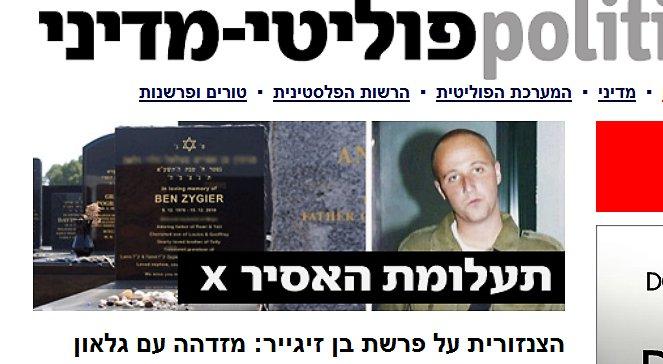 Izrael: afera szpiegowska