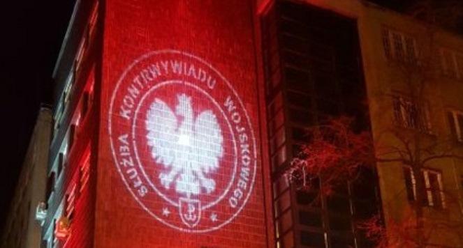 Siedziba SKW w Warszawie