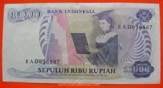 Gambar Uang Lima Ratus Ribu Welcome To Hendryal S Blog Penampakan Uang Indonesia Dari Masa Ke