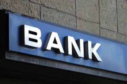 Image result for बैंक