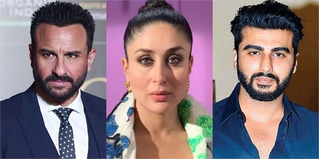 की एंड का' की शूटिंग के दौरान अर्जुन कपूर पर आ गया था करीना का दिल, बोली- दिल करता है तैमूर के पापा Kareena Heart Had Come On Arjun Kapoor During The