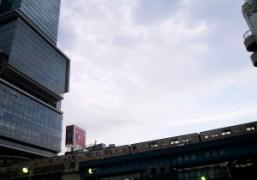 Tokyo. Photo Chikashi Suzuki