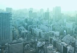 Landscapes of Tokyo