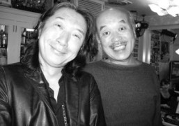 These two beautiful men are Nobuyoshi Araki's personal assistants. They have been…