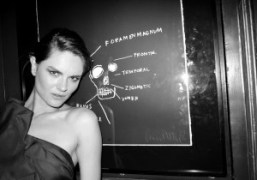 Anouck Lepere at the Gaia Repossi dinner, New York. Photo Olivier Zahm