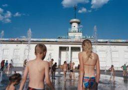 A Trip to West Ukraine