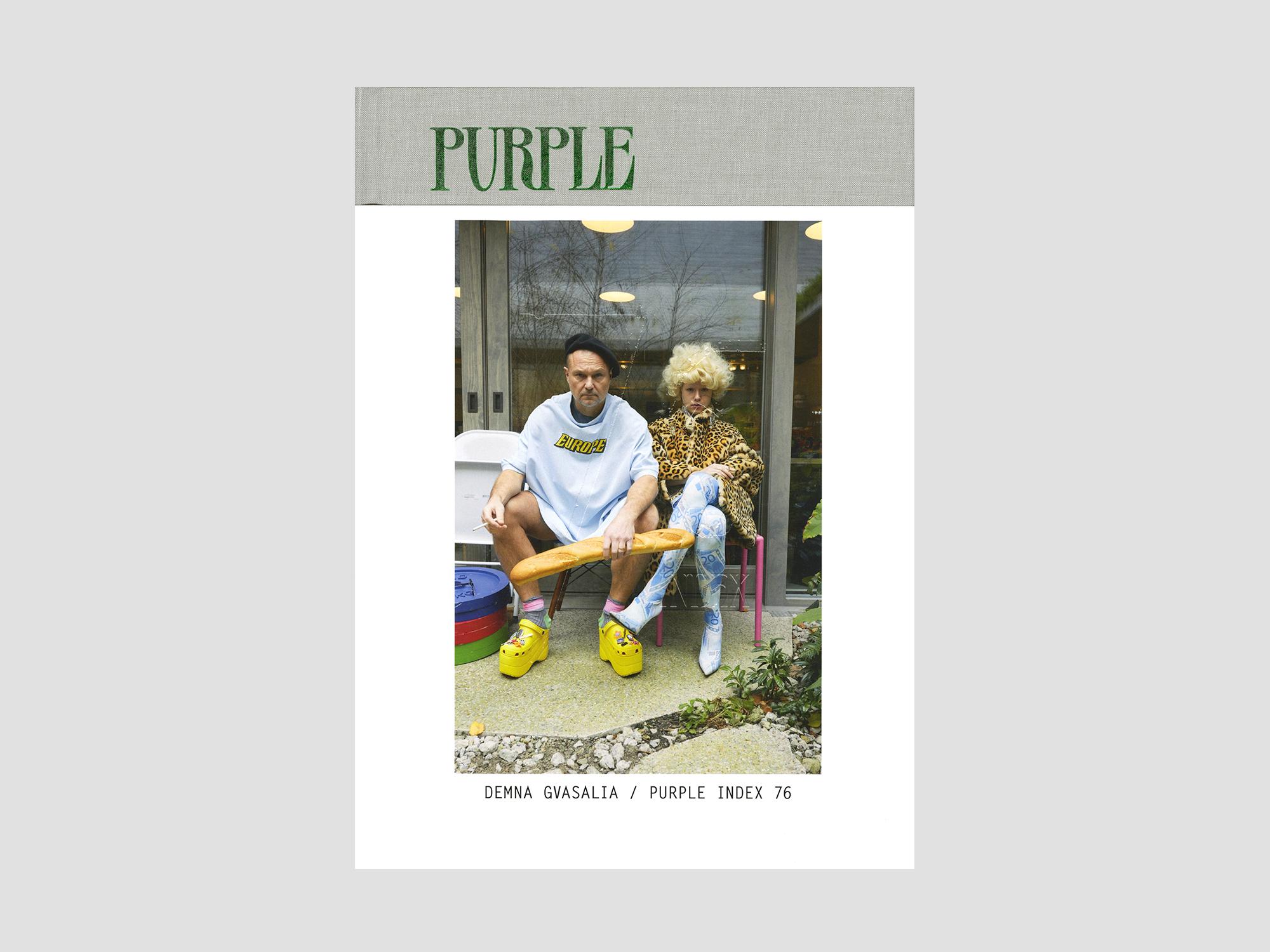 Purple 76 Index issue 29 S/S 2018