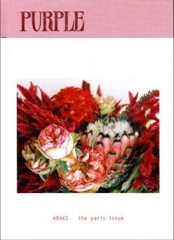 cover #7 araki