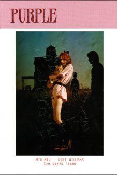 cover #12 miu miu