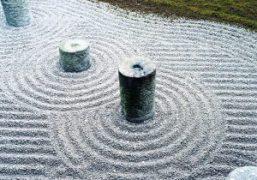 zen garden continuum