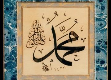 Sejarah Hidup Muhammad SAW: Islamnya Abu Sufyan