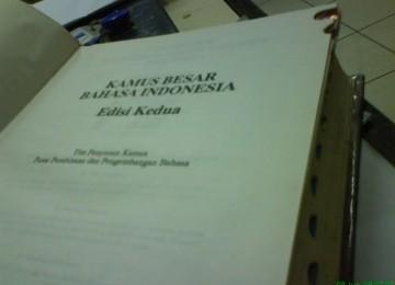Kamus Besar Bahasa Indonesia, ilustrasi