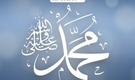 Ulama berbeda pendapat soal siapa lebih tampan Nabi Muhammad atau Yusuf AS. Rasulullah SAW (ilustrasi)