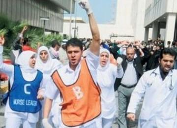 Inilah Profil Tenaga Medis Bahrain yang Divonis 10-15 Tahun karena Rawat Demonstran Terluka