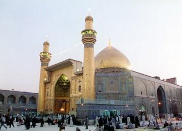 Najaf Dinobatkan Sebagai Ibu Kota Kebudayaan Islam 2012