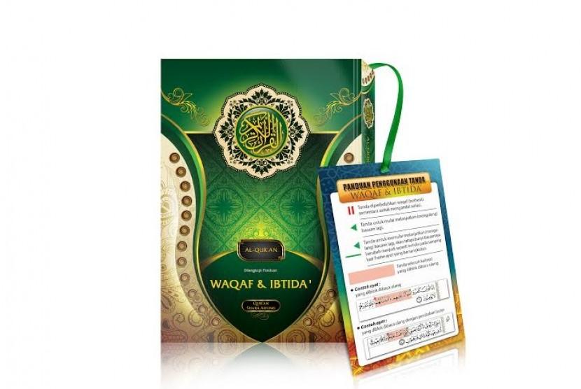 Alquran terbitan Suara Agung dilengkapi dengan penanda waqaf dan ibtida'