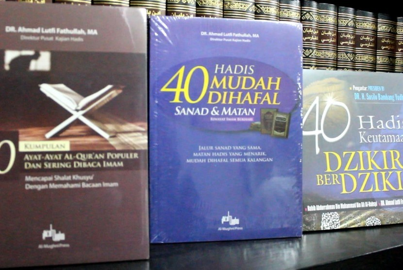 Koleksi Pusat Kajian Hadis Jakarta