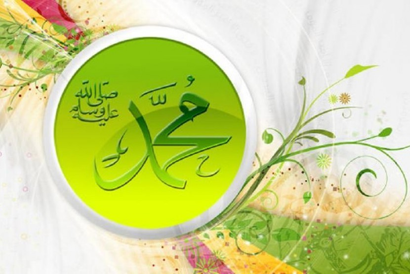 Meneladani Rasulullah SAW.