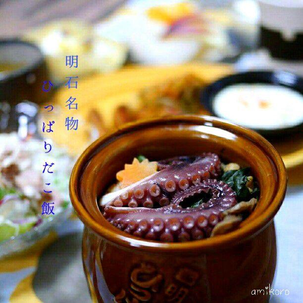 陶器の器にたこ、人参、たけのこ等の具が入ったお弁当です。1000円(税込)