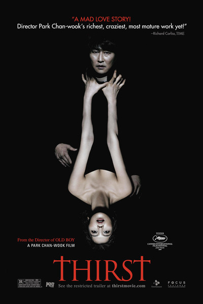 Image result for thirst park chan wook