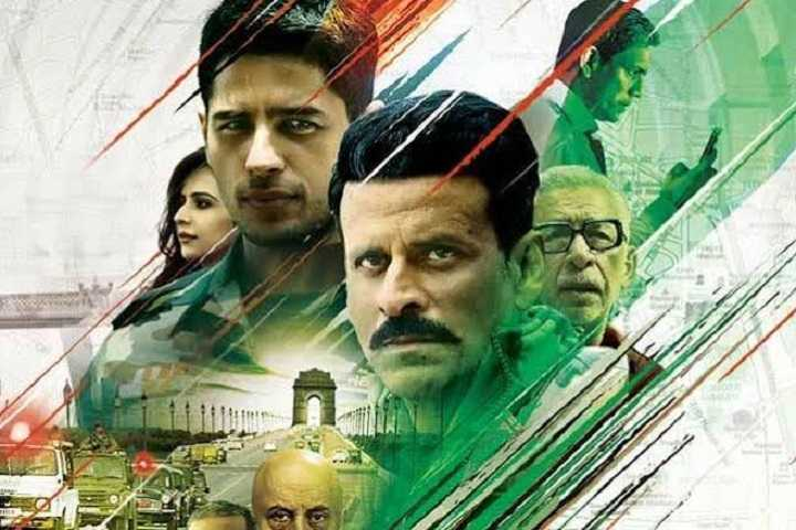 Aiyaari (2018) Box Office Collections Day-wise India Overseas