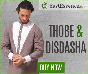 Thobe & Disdasha