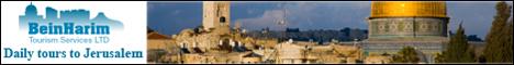 Daily tours to Jerusalem