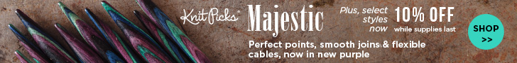 New Majestic Needles from Knit Picks