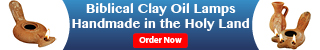 Clay Oil Lamps and Candles - Holy Land Christian Gifts