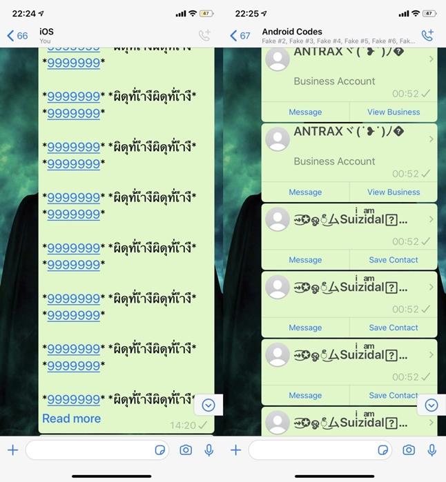 Sohbet geçmişiniz silinebilir! WhatsApp tehlikede 2
