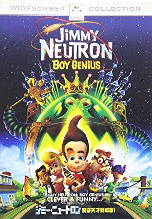 「ジミー・ニュートロン 僕は天才発明家」の画像検索結果