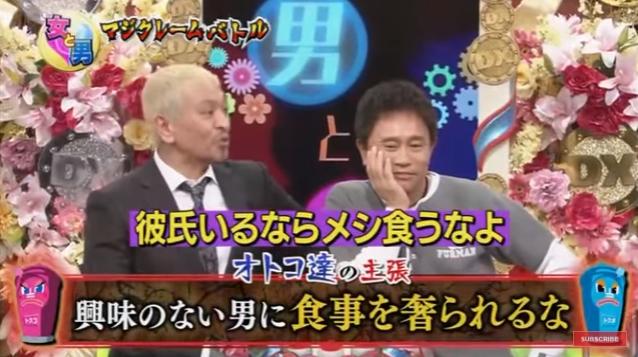 「高橋真麻 男性にはご飯をおごって欲しい」の画像検索結果