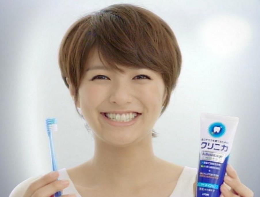 榮倉奈々 歯磨き粉에 대한 이미지 검색결과