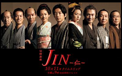JIN-仁-에 대한 이미지 검색결과