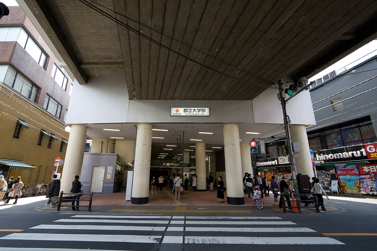 Image result for 田代まさし 東急東横線都立大学駅