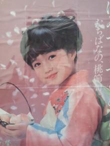 佐田真由美 モデル 3歳에 대한 이미지 검색결과